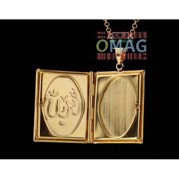 Медальона на Аллах